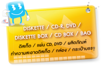CD DVD Disket